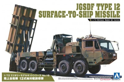 1/72 Japan Type 12 surface to ship missile