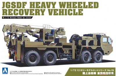 1/72 Japan Heavy recovery vehicle
