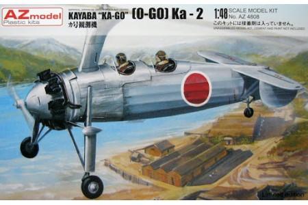 1/48 Kayaba O-GO autorigo