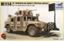 1/35 M1114 up-armored HA
