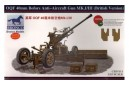 1/35 40mm Bofors anti aircraft gun