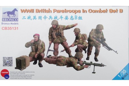 1/35 WWII British paratroops in combat set B