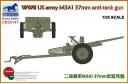 1/35 US army 37 mm anti tank gun