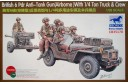 1/35 6 Pdr anti tank gun with jeep and crew