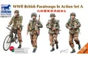 1/35 WWII British airborne troops in action set A