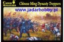 1/72 Chinese Ming Dynasty troopers