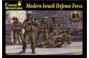 1/72 Modern Israel defense force
