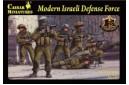 1/72 Modern Israel defense force