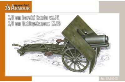 1/35 German cannon 7.5cm M-15