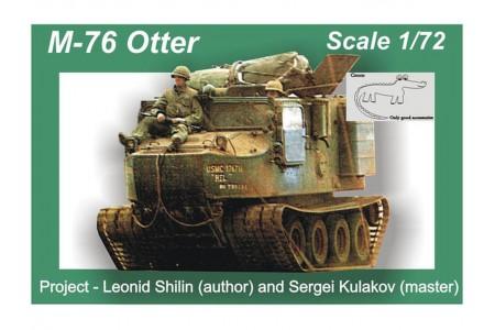 1/72 M-76 Otter Vietnam war (full resin kit)