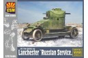 1/35 Lanchester armoured car Russian Service