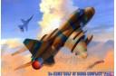 1/72 SU-22M3 GULF OF SIDRA