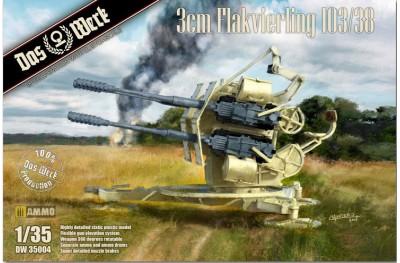 1/35 German Flakvierling 103/38