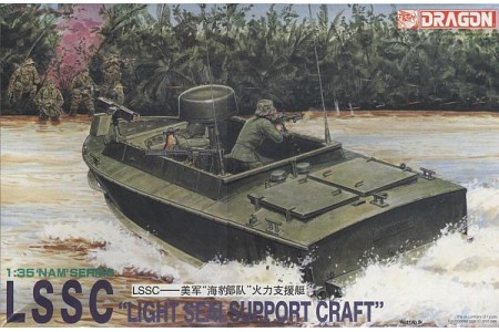 1/35 LSSC Light Seal Support Craft