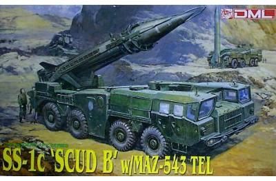1/35 SS-1C Scud B w/ Maz-537