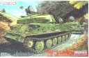 1/35 ZSU-23-4V1 Shilka