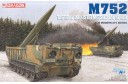 1/35 M752 Tactical Ballistic Missile Launcher (smart kit)