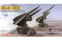 1/35 MIM-23 HAWK Anti aircraft Missile Launcher (smart kit)