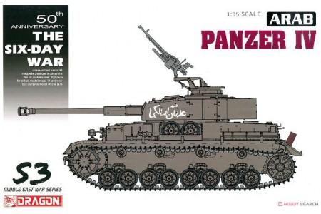1/35 Arab Panzer IV The six day war (smart kit)