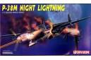 1/72 P-38M Night Lightning