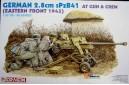 1/35 German 2.8cm Gun w/crew