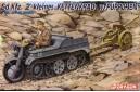 1/35 Sdkfz. 2 Kettenkrad w/ Pupchen
