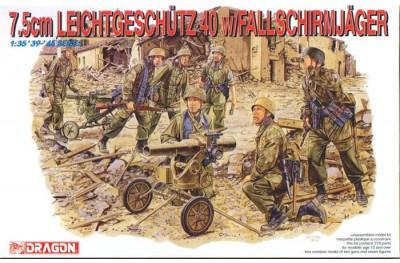 1/35 7.5cm Leichtgeschutze w/crew