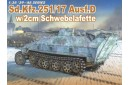 1/35 Sdkfz 251/17 Ausf D w/ 2cm schwebelafette