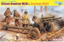 1/35 105mm Howitzer M2A1 and crew Smart kit