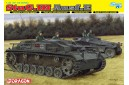 1/35 Stug III Ausf E Smart kit