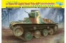 1/35 Type 95 Light tank Ha-go Late production Smart kit