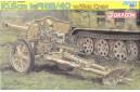 1/35 10.5cm leFH18/40 w/ gun crew Premium Edition