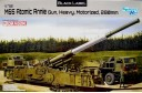 1/72 M65 Atomic cannon w/ 50t transporter smart kit