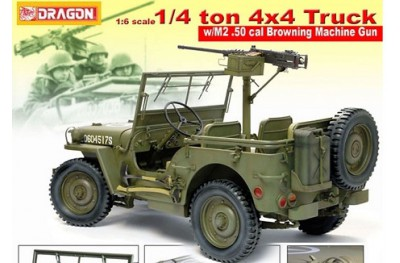1/6 Jeep Willys w/ Browning 0.5 cal machine gun