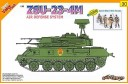 1/35 ZSU-23-4M w/ Vietnam decal and soldiers