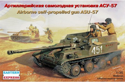 1/35 Airborne ASU-57 SPG