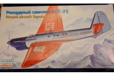 1/72 World Record airplane Tupolev Ant-25