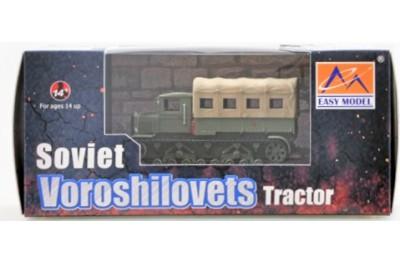 1/72 Soviet Voroshilovets tractor green (prebuilt)