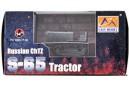 1/72 ChTZ S-65 tractor grey (prebuilt)
