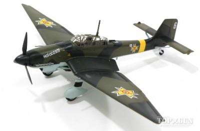1/72 Romanian Junkers Ju-87D3 (prebuilt)