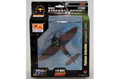 1/72 Japanese A5M2 13th Kokutai (prebuilt)