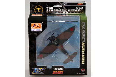 1/72 Japanese A5M2 13th Kokutai (prebuilt)