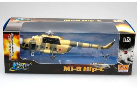 1/72 Soviet Mi-8 Hip C (prebuilt)