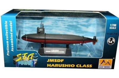 1/700 JMSDF Harushio class (prebuilt)