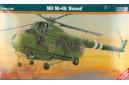 1/72 Mil Mi-4A Hound Vietnam Airforce