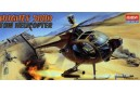 1/48 Hughes MD-500 Tow Helicopter
