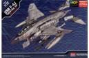 1/72 F-4J Phantom II Show Time 100 (MCP)