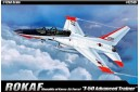1/72 Korean AF T-50 advanced trainer (MCP)