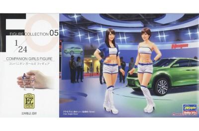 1/24 Asian companion girls figure