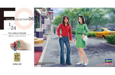 1/24 70's Asian girls figure